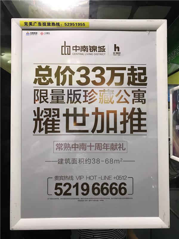 /a/case/diantixianshipingguanggao/2019/0708/125.html