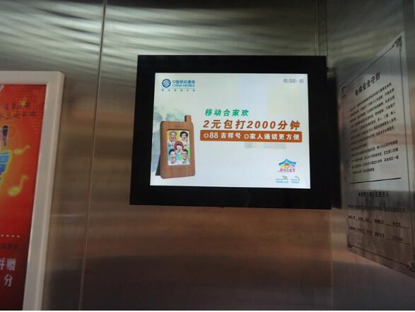 电梯视频亚搏体育官方图二