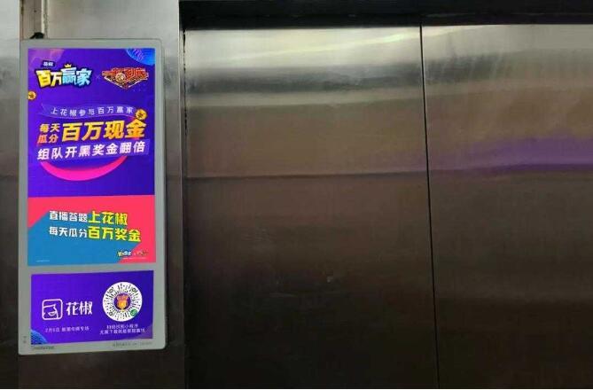 电梯视频亚搏体育官方图一