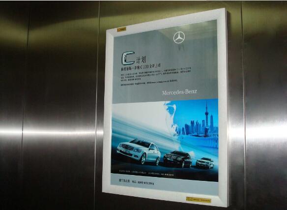 电梯视频亚搏体育官方图三