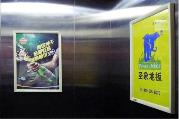 电梯亚搏体育官方