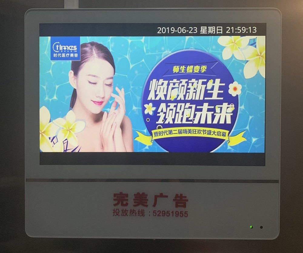 /a/case/diantixianshipingguanggao/2019/0719/147.html