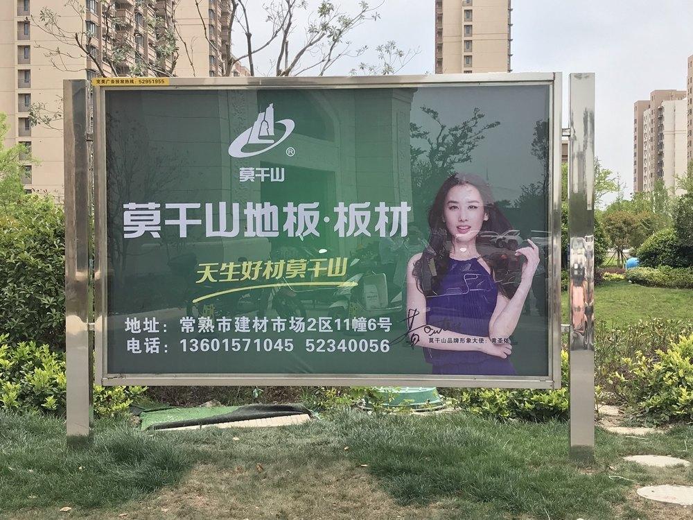 /a/case/huwaidengxiangguanggao/2019/0719/155.html
